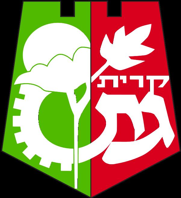 לוגו קרית גת כרמי גת דירות