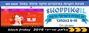 """אתרי קניות באינטרנט בחו""""ל קניות בגדים באינטרנט אתרי קניות באינטרנט ששולחים לישראל"""