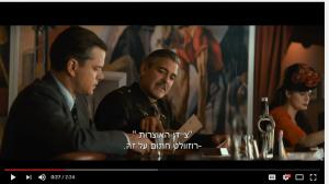 סרט ציידי האוצרות גורג קלוני