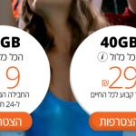 We4G אקספון 018 חבילות סלולר גלישה ושיחות