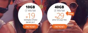 אקספון we4g הצטרפות למסלול גלישה בנייד
