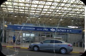 אתר רכבת ישראל